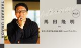 いま日本に必要なのは、「社会の変え方」のイノベーションだ
