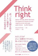 Think right